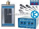 KBS-150厂家,数控超声细胞粉碎机150w