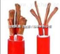 zr--yfg32..3*2.5电气电缆zr--yfg323*2.5