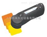 L0023077國產色差儀廠家