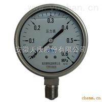YZ-100真空壓力表