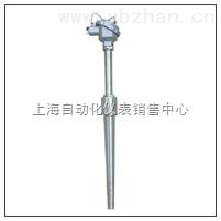 可动式热电偶热电阻 WRN-235T WRN2-235T