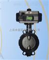 环保设备气动对夹式蝶阀 D671 D641