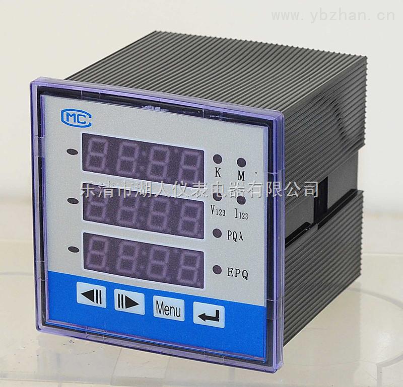 温州PD194Z多功能数显仪表/PD194Z多功能仪表批发