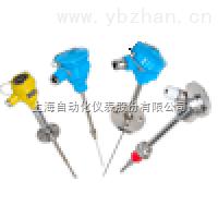 上海自动化仪表三厂WRNK-302铠装热电偶
