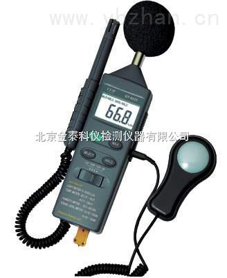 DT-8820-四合一多功能环境测试表,噪音计与照度计,环境测试仪检定规程