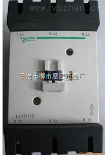 施耐德LC1-D115交流接触器厂家