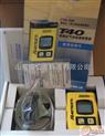 便携式一氧化碳报警仪T40