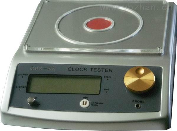 时钟测试仪GDS-5A