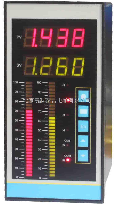 【简单介绍】yk-61系列 油罐 油箱 油位 显示器 液位控制器,智能光柱