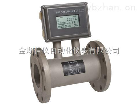 EVA-XY-1170系列通用自动气体涡轮流量计