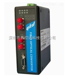PPI总线光纤中继器