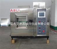 XL-1000九江耐气候氙灯老化试验箱