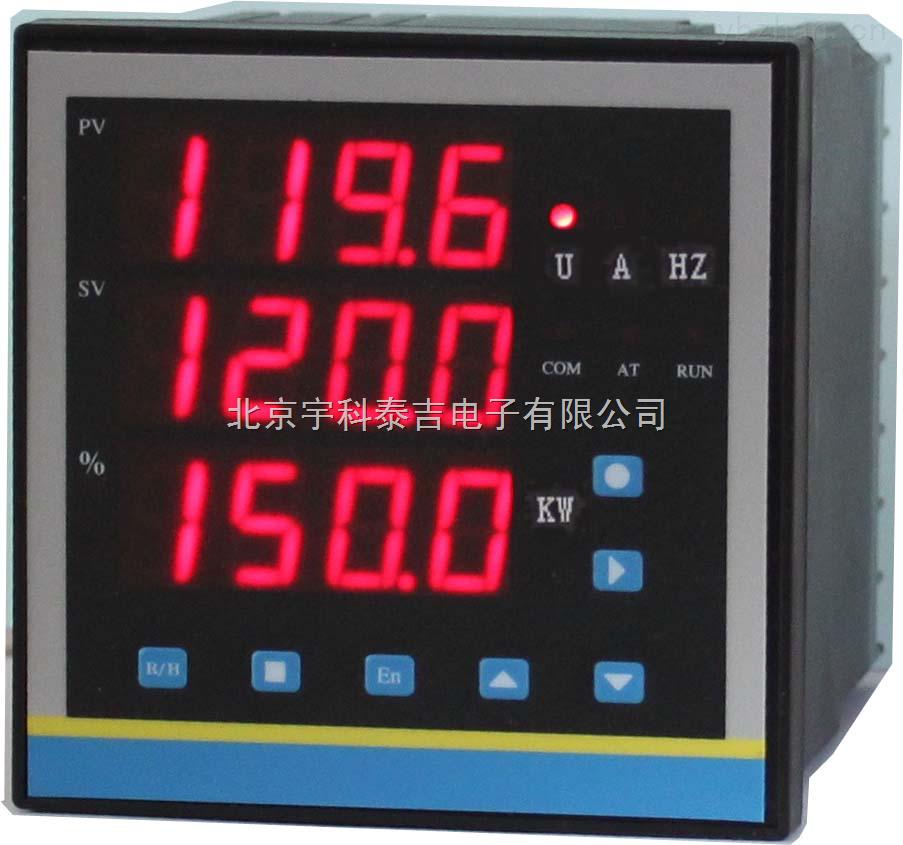功率测量仪表,智能三相功率数显表,智能功率测量仪表,YK-53A