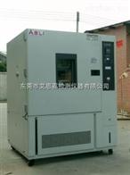 TS-1000产量高冷热冲击箱