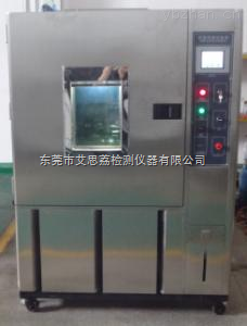 磷酸铁锂电池冷热循环试验箱