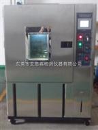 TS-150磷酸鐵鋰電池冷熱循環試驗箱