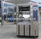 TS-150能源高低溫濕熱箱