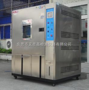 汽车配件快速温变实验机