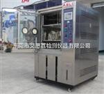 低碳环保单点式恒温恒湿试验机