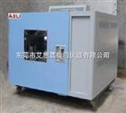 北京快速变温湿热振动试验设备