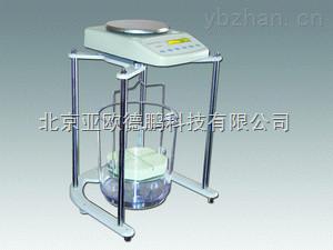 DP-JA50002P-硬质泡沫吸水率测定仪/硬质泡沫吸水率测量天平