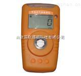 便攜式氫氣檢測儀/便攜式氫氣報警儀