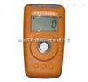 便携式氢气检测仪/便携式氢气报警仪