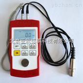 DP-ET300-超聲波測厚儀/玻璃厚度檢測儀