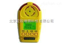 DP-TDA-H2S/CPR-B-便携式气体检测仪/便携式硫化氢检测仪