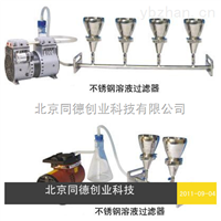 多聯不銹鋼溶液過濾器/三聯不銹鋼全自動溶液過濾器 TYGLC-3
