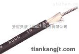 swyv-75-5-同軸射頻電纜swyv-75-5