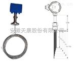 WRE-440D WRN-440D多点隔爆熱電偶 中国驰名商标产品