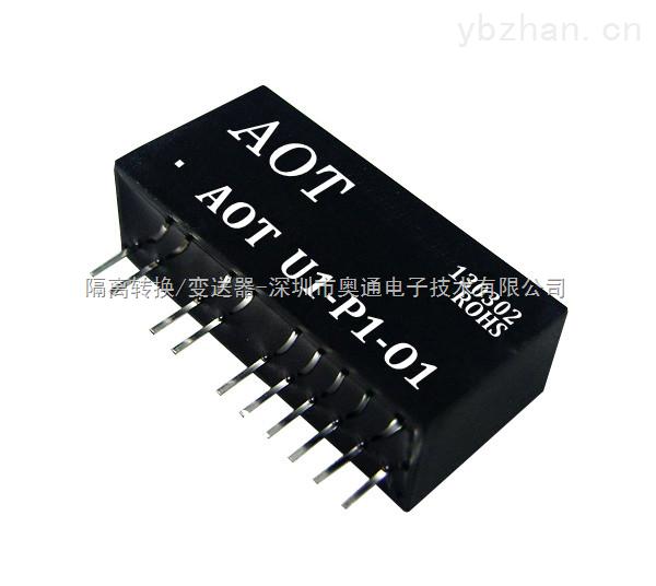 0-20mA转0-10V隔离变送器/放大器模块