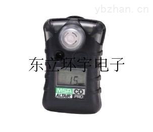梅思安 CH-Altair Pro CO气体检测仪
