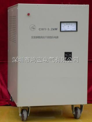鸿宝电气SBW-200KVA高精度三相交流稳压器 (六折出售)