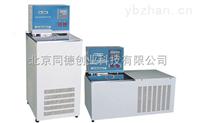 高精度低溫恒溫槽/高精度恒溫槽型號:GDH-0510
