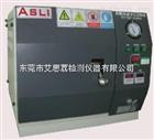 XL-1000天津光照老化试验