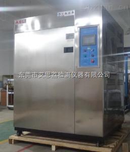 三门峡紫外线耐气候试验箱价格