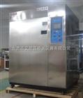 XL-1000三门峡紫外线耐气候试验箱价格