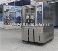 XL-225汉中水冷紫外线老化试验箱