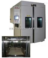 XL-150肇庆台式氙弧灯试验箱