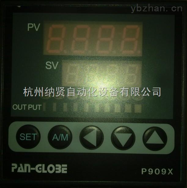 tcw 32a温控器接线图