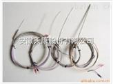 WZPK-191铠装铂热电阻WZPK2-191M 中国驰名商标产品