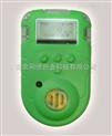 便携式二硫化碳检测仪 便携式二硫化碳报警仪