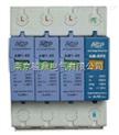 ASPFLD系列开关型电涌保护器
