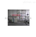 实验室三氧化硫磺化装置 实验室三氧化硫磺化仪
