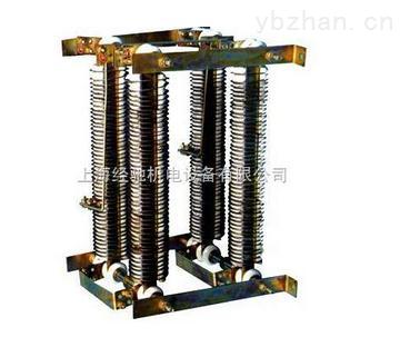 QZX13-1B礦用電阻器