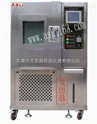 XL-80有机电解液高温冲击试验箱