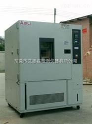 XL-150材料物理艾思荔系列砂尘试验箱