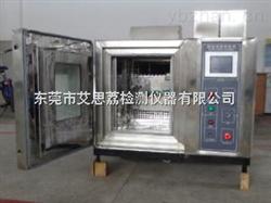 XL-1000核能砂尘试验箱价格